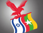 Český spolek přátel Izraele weaponizing-myanmar-150x115 Weaponizing Myanmar to Bash Israel HonestReporting.com
