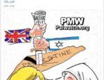"Český spolek přátel Izraele anti20Balfour20Cartoon20post-1-150x115 Fatah cartoon portrays Britain and Israel stabbing map of ""Palestine"" with Balfour Declaration Palwatch.org"