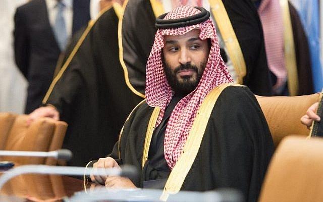 Český spolek přátel Izraele Královský-princ-Saudské-Arábie-prezident-Mohammed-bin-Salman-Al-Saud-Zdroj-Timesofisrael Palestinci musí vytvořit mír a nebo držet hubu, řekl Saúdský koruní princ Americkým Židům. Svět
