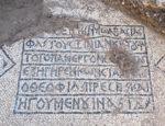 Český spolek přátel Izraele www.cspi_.czeretz.czByzantska-mozaika-857609a370fc9d6f3907518338973db39a6604f2-150x115 Jeruzalém – u Damašské brány objevena mozaika stará 1500 let Eretz.cz