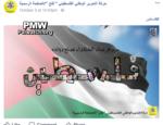 "Český spolek přátel Izraele Fatah-150x115 Fatah: Dying for Allah ""will create the State of Palestine"" Palwatch.org"