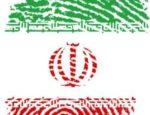 Český spolek přátel Izraele AAAiranian-fingerprint300-1-150x115 Iran and Qatar Meddling in Gaza Clashes? HonestReporting.com